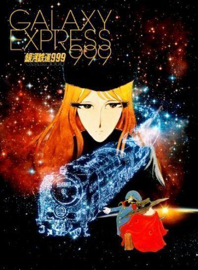 Галактический экспресс 999 / Ginga Tetsudo 999 [025 из 113]