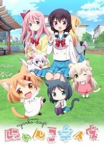 Кошачьи денёчки / Nyanko Days [12 из 12]