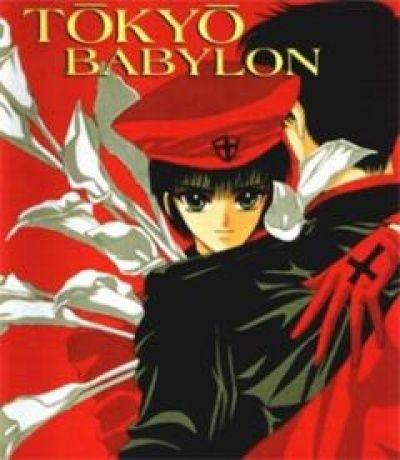 Токио - Вавилон / Tokyo Babylon [2 из 2]