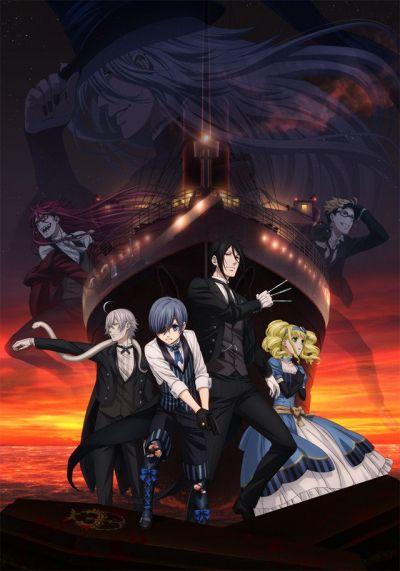 Тёмный дворецкий: Глава об Атлантике / Kuroshitsuji Movie: Book of the Atlantic [Movie]