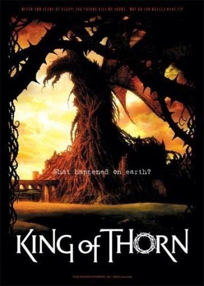 Король Терний / King of Thorn / Ibara no Ou