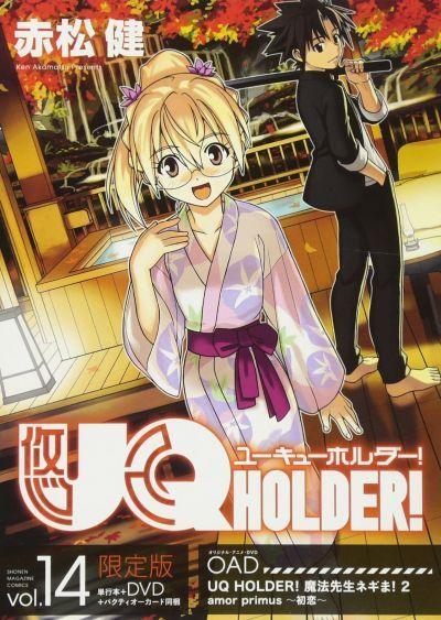 Волшебный учитель Нэгима! Хранитель вечности! OVA / UQ Holder! Mahou Sensei Negima! 2 OVA [01 из 03]
