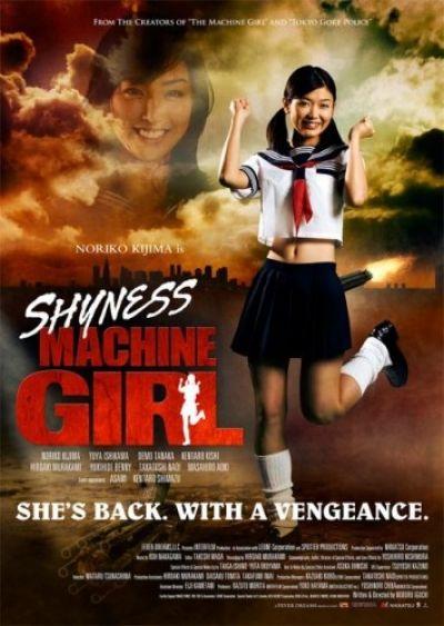 Скромная девочка-пулемёт / The Hajirai Machine Girl