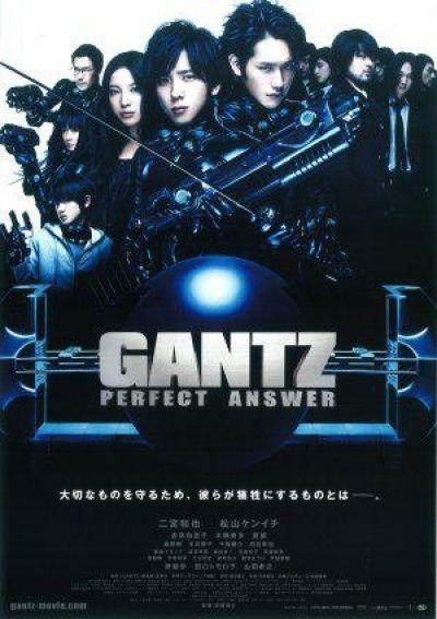 Ганц 2: Идеальный ответ / Gantz 2: Perfect Answer