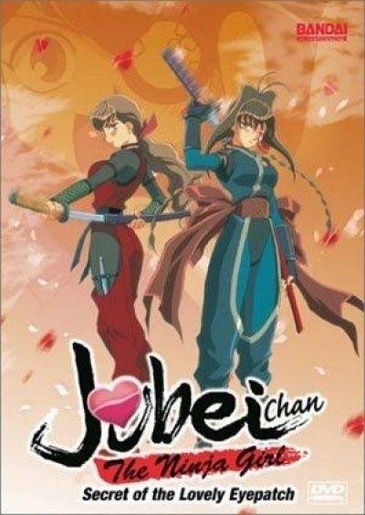 Дзюбэй-младшая: Тайна миленькой повязки / Jubei-chan - Secret of the Lovely Eyepatch [13 из 13]