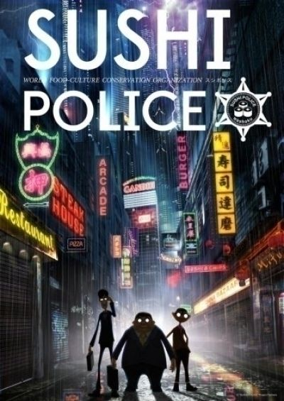 Полиция Суши / Sushi Police [13 из 13]