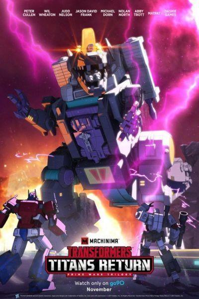 Трансформеры: Возвращение титанов / Transformers: Titans Return [10 из 10]