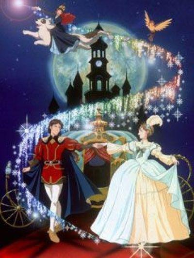 Повесть о Золушке / Cinderella Monogatari [26 из 26]