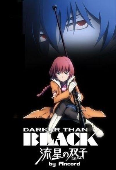 Темнее Черного: Близнецы и Падающая Звезда / Darker than Black: Ryuusei no Gemini [12 из 12]