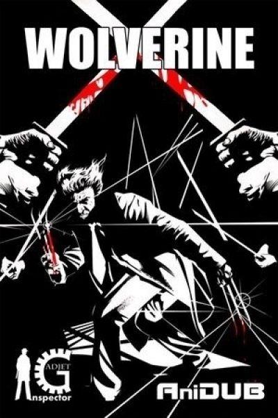 Росомаха / Wolverine [12 из 12]
