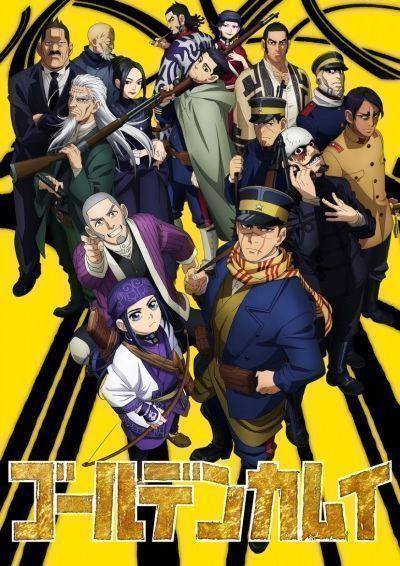 Золотое Божество ТВ-2 / Golden Kamuy TV-2 [12 из 12]