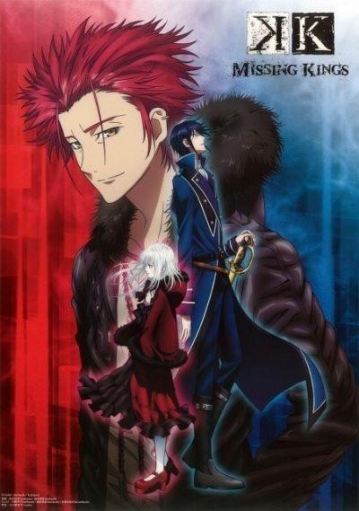 Проект Кей: Пропавшие короли / Gekijouban K: Missing Kings