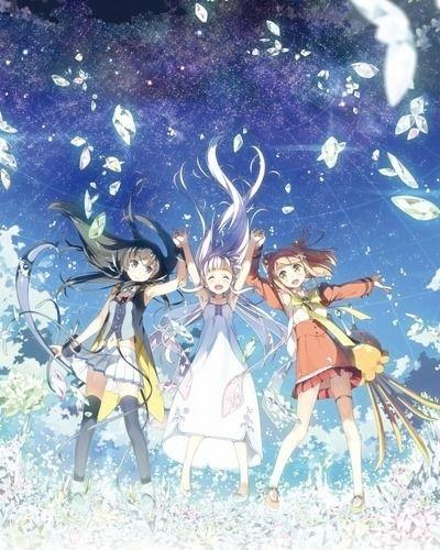 Хрустальный цветок в увядшем мире / Glass no Hana to Kowasu Sekai