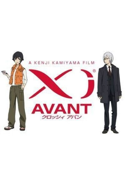 Xi Avant [Movie]