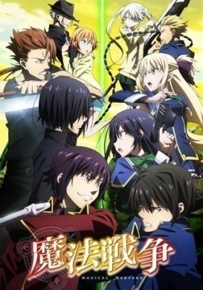 Война Магов / Mahou Sensou [12 из 12]