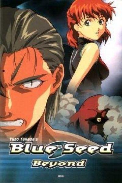 Голубое семя 2 ОВА / Blue Seed 2 OVA [3 из 3]
