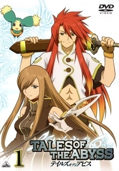 Сказания Бездны / Tales of the Abyss [26 из 26]