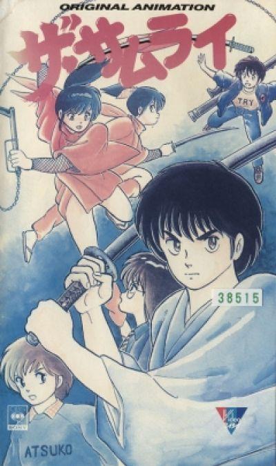 Самурай OVA / The Samurai
