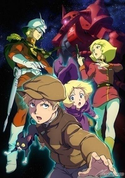 Мобильный доспех Гандам: Начало OVA / Mobile Suit Gundam: The Origin [06 из 06]
