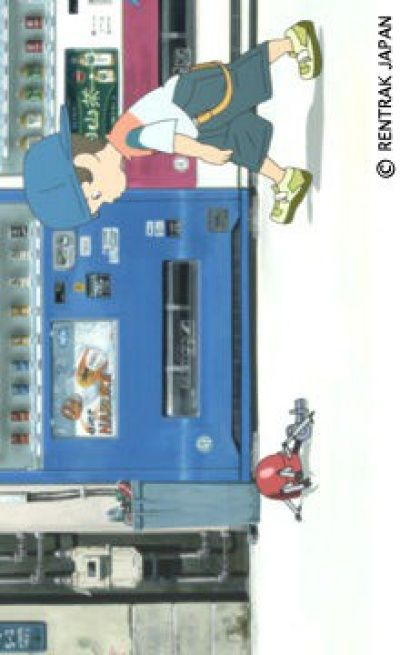 Хлам-таун: Город мусора / Junk Town