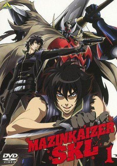 Мазинкайзер / Mazinkaizer OVA-3