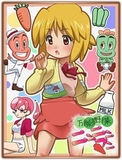 Овощ - Супер Герой! МоркКорм / Bannou Yasai Ninninman
