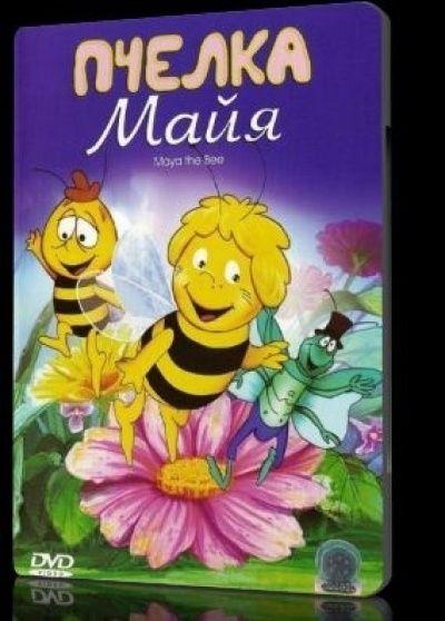 Пчелка Майя / Maya the Bee [104 из 104]