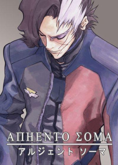 Аргенто Сома / Argento Soma [25 из 25 + OVA]