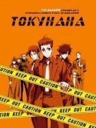 Седьмой Спецотдел Криминальных Расследований:Токунана / Keishichou Tokumu Bu Tokushu Kyouakuhan Taisaku Shitsu Dai Nana Ka: Tokunana [06 из 13+]